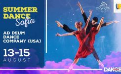Summer Dance Sofia – Dance Intensive